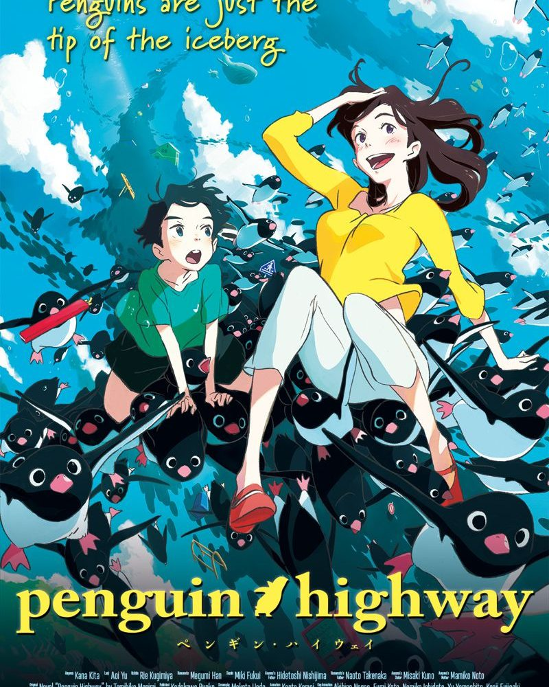 Penguin Highway Review