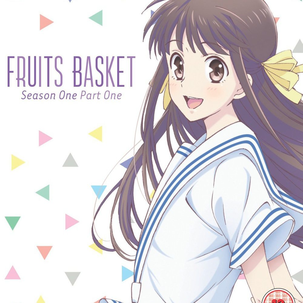 Fruits Basket: Season One Part One Review