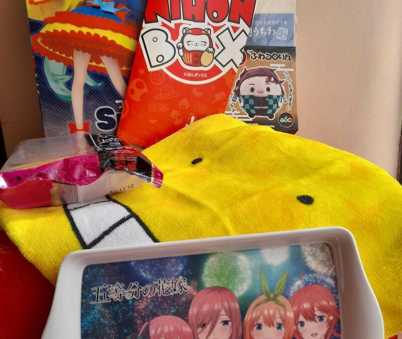 Nihon Box July 2021 Review